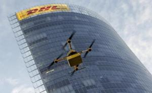 "A prototype ""parcelcopter"" of German postal and logistics group Deutsche Post DHL flies in Bonn"
